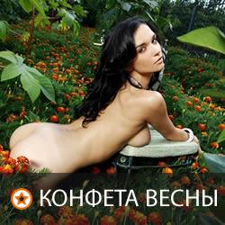 русский эротический стриптиз